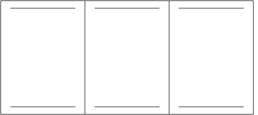 panel folders copy